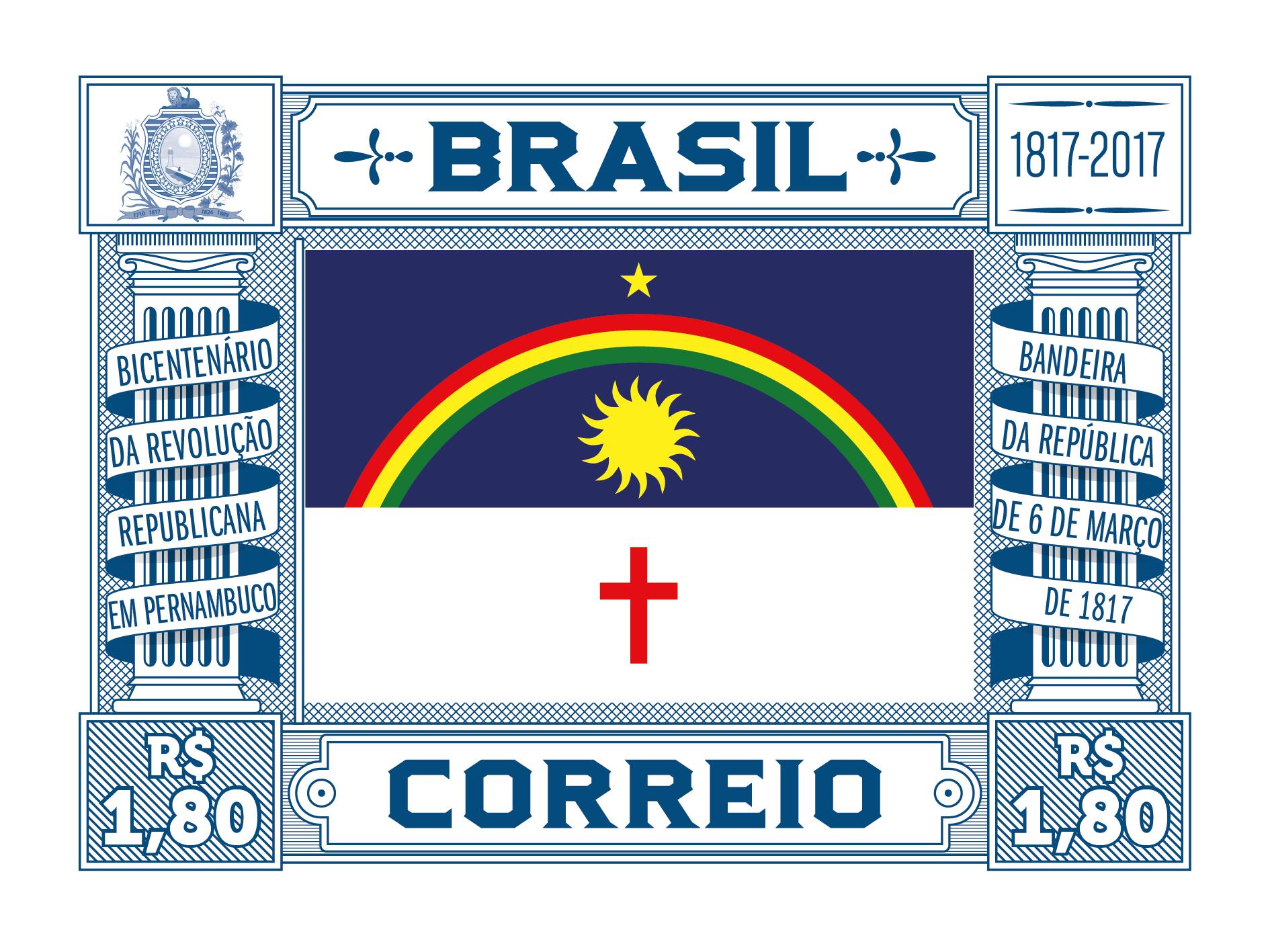 巴西8月31日发行伯南布哥共和革命百年纪念邮票