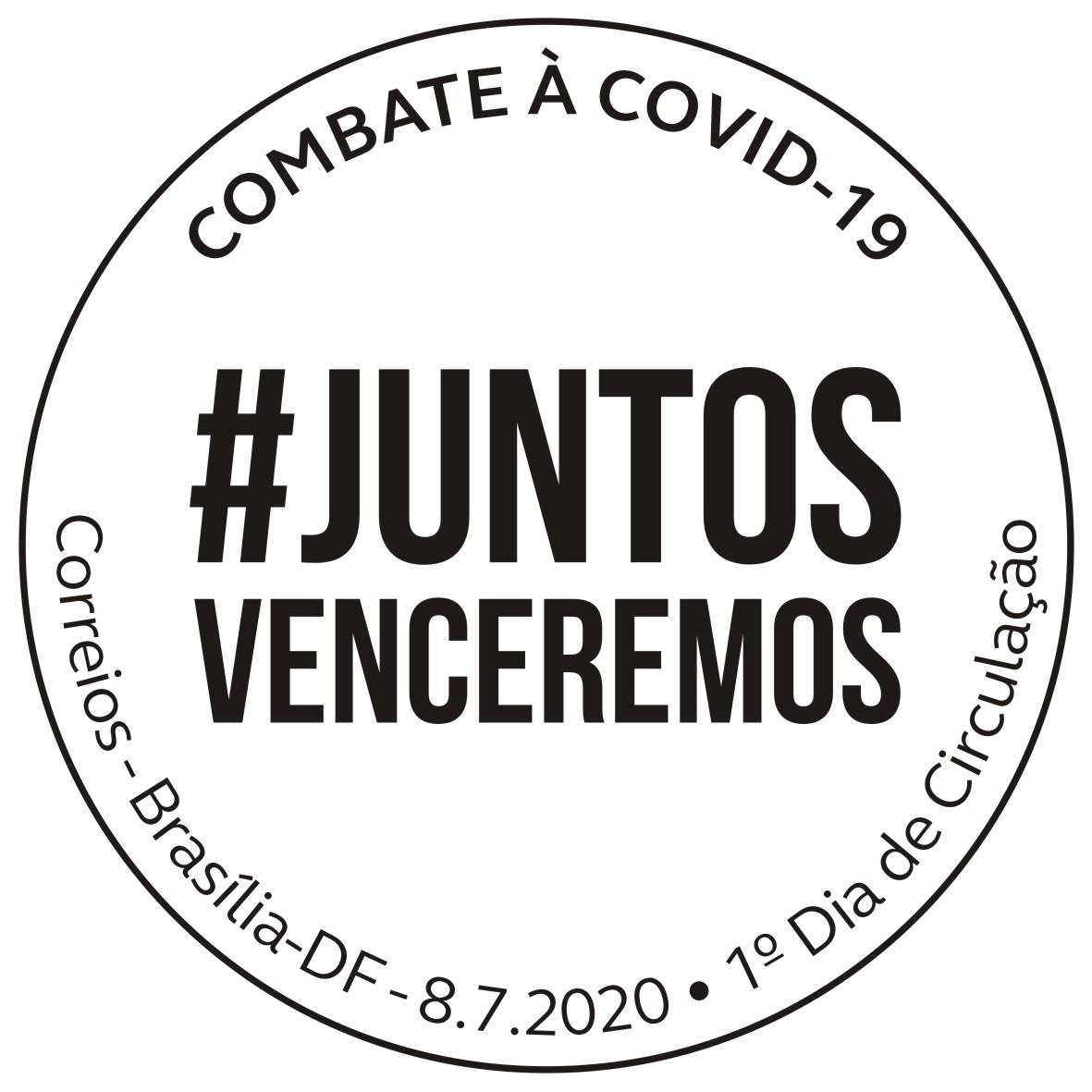 巴西7月8日抗击COVID-19邮票纪念邮戳